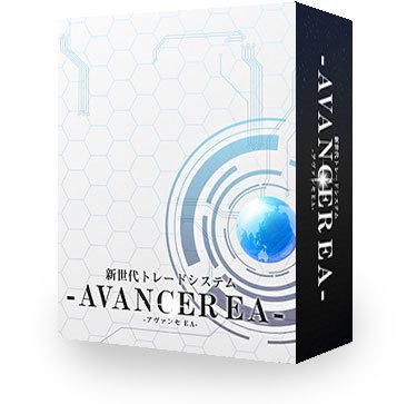 FX自動売買ツール AVANCER EA
