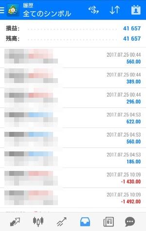 fx自動売買ツールavancer ea2017年7月25日トレード実績