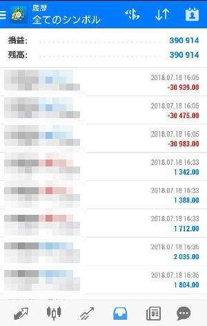 FX自動売買ツール AVANCER EA 2018年7月18日トレード実績